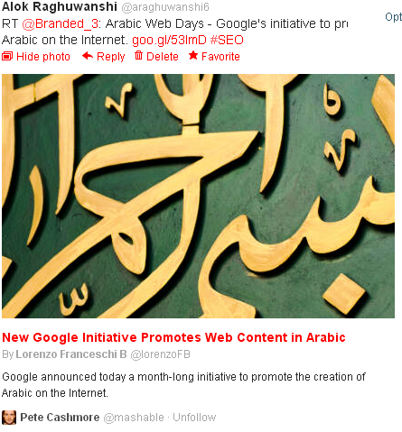 Google Announced Promote Web Content In Arabic