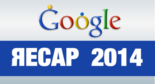 Google Algorith Recap - 2014